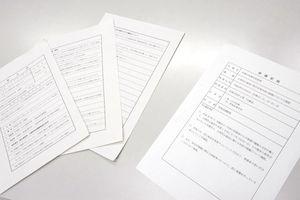 山口知事と秀島市長の非公開会談の記録(左が佐賀市作成、右が県作成)