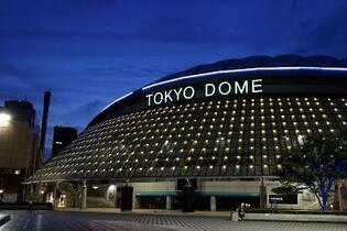 「巨人―阪神」でプロ野球開幕