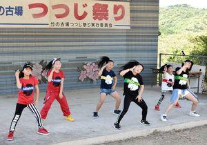 竹の古場公園の「つつじ祭り」で子どもたちがヒップホップダンスを元気に披露した=伊万里市東山代町