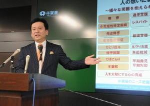 総額4335億円の2017年度佐賀県当初予算案について説明する山口祥義知事=佐賀県庁