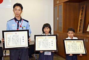 署長感謝状を受けた(左から)今村竜太郎さん、溝口芽生さん、溝口奨典君=小城署