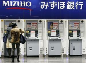 システム障害で利用停止となったみずほ銀行のATM=1日、東京都千代田区