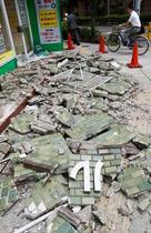 大阪で震度6弱、3人死亡