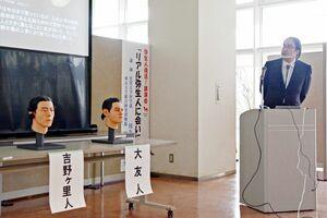 講演する佐賀大学医学部の川久保善智助教授(右)=吉野ヶ里歴史公園センター
