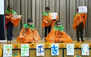 競技上の注意をユニークな格好で説明する児童たち=佐賀市大和町の小中一貫校松梅校体育館