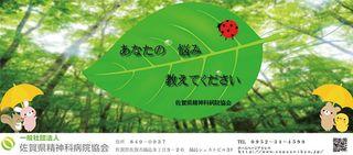 多久高校 マルチメディア系列2年 江口 悠介