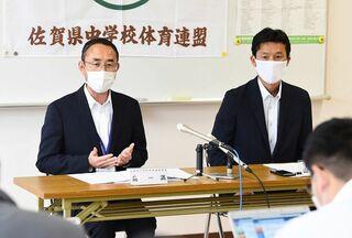 <新型コロナ>佐賀県中学総体は中止、地区大会は「実施前向き」