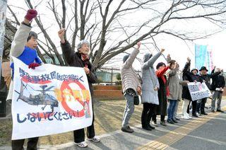「住民感情無視」市民団体が抗議
