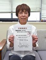 講演会への参加を呼び掛ける佐賀県難病相談支援センターの三原睦子所長