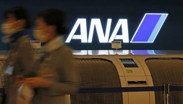 ANA、赤字5100億円