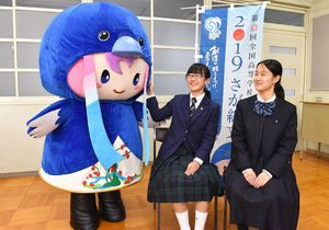 あさぎちゃんのデザイン原案を考えた松浦由妃乃さん(中央)と名付け親の杉山黎さん