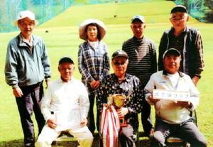 サンゴルフGG10月例会 団体の部優勝の犬王袋クラブ
