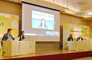 パネル討論などを通して新しい働き方を考えた「Empowered JAPAN 2019 in SAGA」=佐賀市のホテルグランデはがくれ