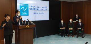 【速報】県高校総体の代替大会、6月13日から開催 野球も参加、29競技30種目