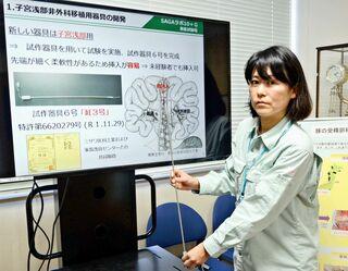 豚の繁殖へ胚移植簡易に 佐賀県畜産試験場、生体移動せず病気リスク減