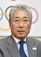 IOC、竹田会長の処遇議論せず