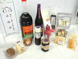 新たに独自地域ブランド「ふみや」に認定された菓子や酒など14品