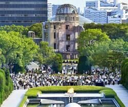核禁止条約の批准訴え、広島市長