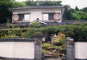 2階両端に三ツ星一文字の家紋が描かれている