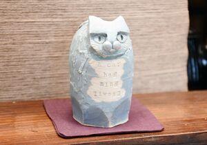 熊本象さんが作ったネコの置物=唐津市鏡の赤水窯