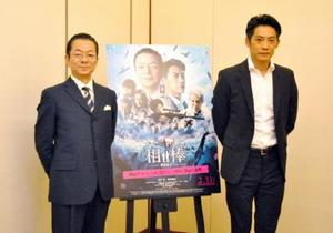北九州での撮影を振り返り、「この場所が無ければこの映画はできなかった」と語る水谷豊(左)と反町隆史=北九州市のリーガロイヤルホテル小倉