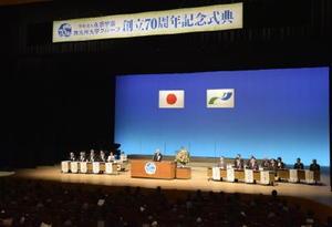 学校関係者や学生約1200人が参加した永原学園の創立70周年記念式典=佐賀市文化会館