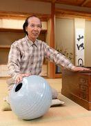 人間国宝・中島宏さん死去 76歳