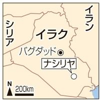 イラク南部でテロ50人死亡