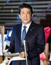 首相、7日に緊急事態宣言