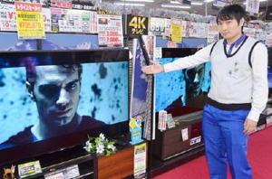 ヨドバシカメラの店舗に並ぶ4Kテレビ=6日、東京・秋葉原