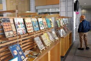 連続テレビ小説で話題の「暮しの手帖」創刊号など56冊が並ぶ会場=佐賀市のアバンセ1階