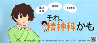 佐賀北高校 芸術科1年 辻 礼奈