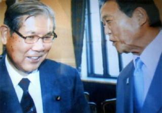 第14章 党4役と下野(137) 福田内閣から麻生内閣へ