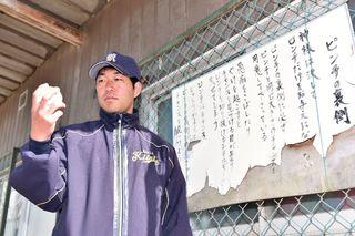 <平成を訪ねて(7)>県勢2度の「夏の甲子園」V(平成6、19年)