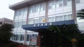 【速報】2歳息子を足で蹴る 児童虐待で母親逮捕 18日、唐津署