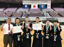 剣道・県選抜が準V 全日本都道府県対抗・中学生の部
