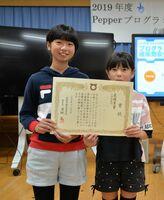 最優秀賞を受賞した橘小の片渕暖音さん(左)と永松もも花さん=武雄市教委提供