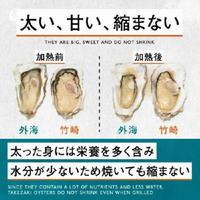 県が公開したPR動画。竹崎カキの特長を視覚的に分かりやすく説明している