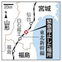 東北新幹線、高速走行中ドア開く