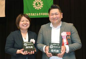 7月の県大会に出場する中村維克さんと梶山加須見さん