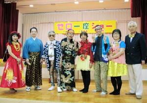 座長の佐伯清輝さん(左から4人目)を囲み自慢の衣装で