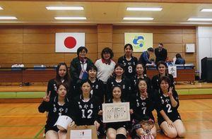 第16回バルーンさが佐賀市ママさんバレーボール大会Aパート優勝のきやま