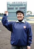 全日本野球協会の国際審判員に認定された松本京子さん=佐賀市のみどりの森県営球場