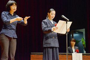 交通安全に関する作文を披露した城北中2年の櫻井彩乃さん(中央)=佐賀市のメートプラザ佐賀