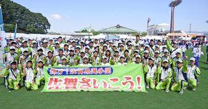 ガッツポーズで健闘を誓い合う佐賀県選手団=愛媛県松山市の県総合運動公園