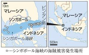 シンガポール海峡の海賊被害発生場所