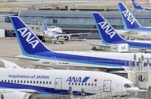 空港 コロナ 羽田 羽田空港、約15分で新型コロナの検査結果がわかるPCRセンターを10日に開業。実際に検査を受けてみた(鳥海高太朗)