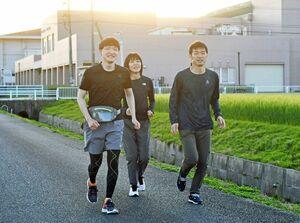 仕事終わりに、家族一緒に走る(右から)馬郡直樹さん、裕子さん、啓太さん=25日午後6時過ぎ、小城市内