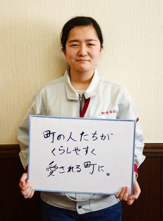 若者の1票 山口雅さん(19)会社員