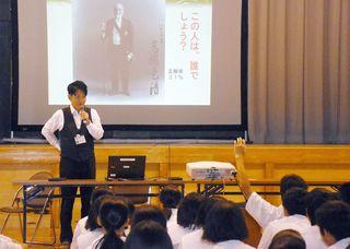「幕末維新期の唐津」クイズで第五中生、郷土史学ぶ